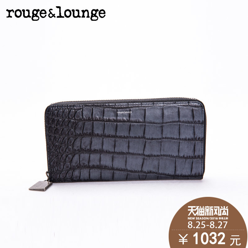 4c3a5510497d Get Quotations · Rui rouge   lounge fashion wallet wallet long section of  purse wallet business man bag embossed