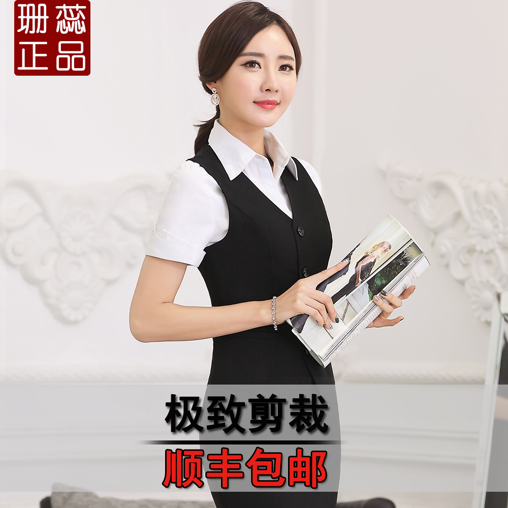 Rui shan wear female vest vest short sleeve suit hotel front desk bar ktv attendant uniforms summer dress summer