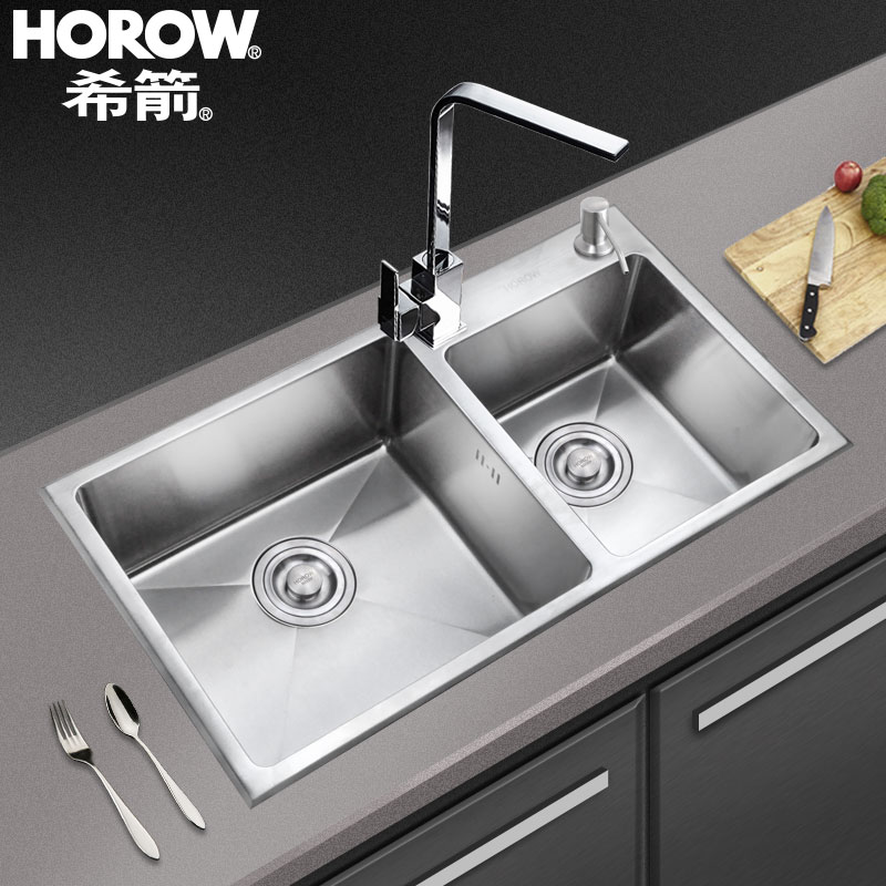 China Hand Washer Sink, China Hand Washer Sink Shopping Guide at ...