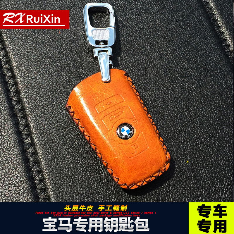 Rui xin applicable to the new 5 series bmw key fob gt3 series 7 series 1 series x3x4 leather protective sleeve protective shell Car key cases