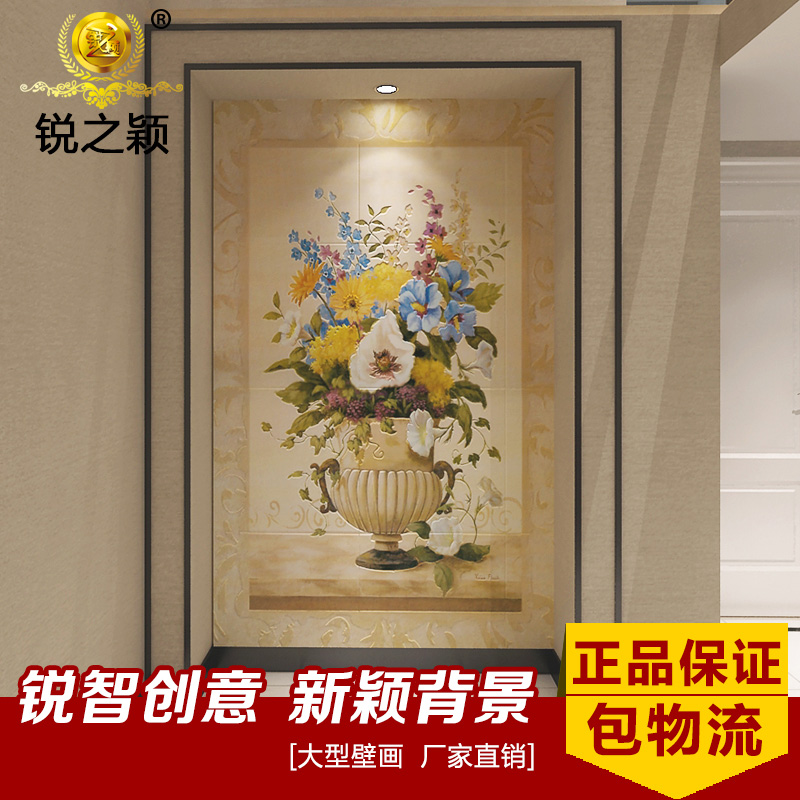 Rui ying's tile backdrop carved tile tile color carving mural corridor entrance european vase painting
