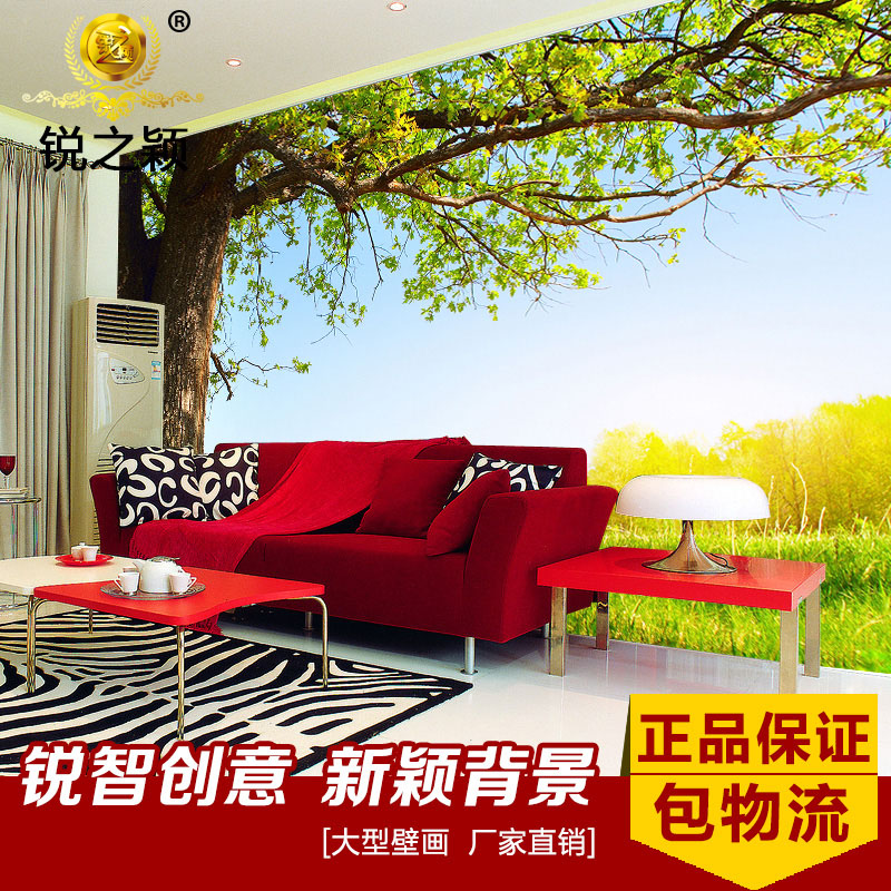Rui ying's wovens contadino seamless mural wall murals tv wall backdrop wallpaper green trees