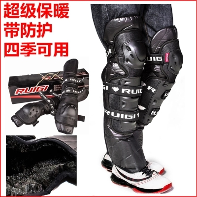 Ruigi knee winter models with hair thickening super warm cold protection drop resistance windproof motorcycle electric vehicle mount legguard