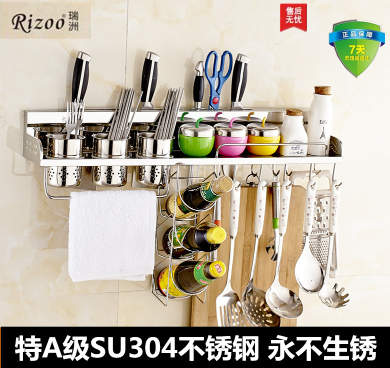 Ruizhou kitchen wall 304 stainless steel shelving racks kitchen accessories storage rack seasoning rack turret upgrade section
