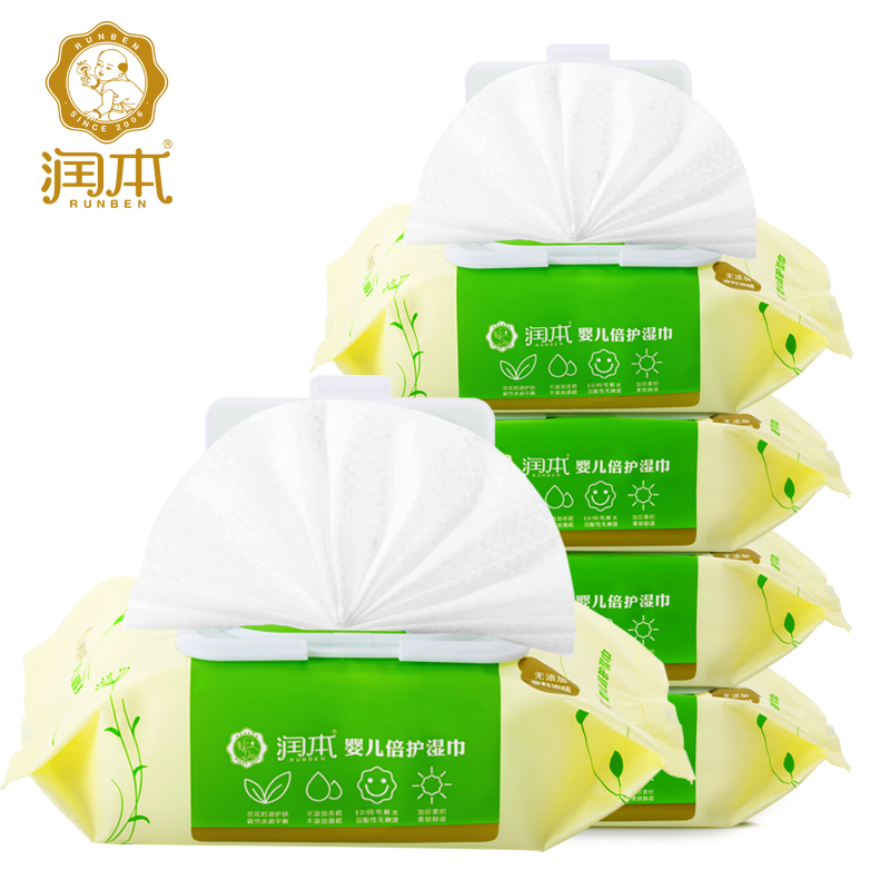 Run times of the baby care baby wipes paper wipes bb 80 wet wipes 80 pumping lid 5 box