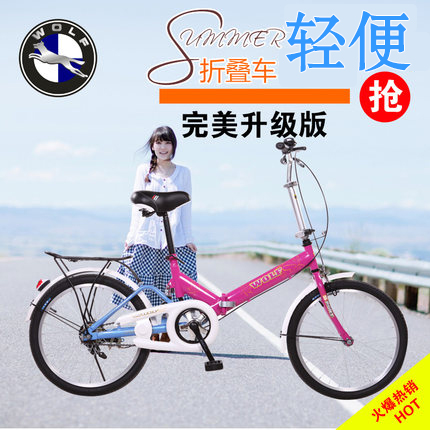 Running wolf 16 inch 20 inch mini folding bike folding bike for women since ultralight road bike adult students lightweight car