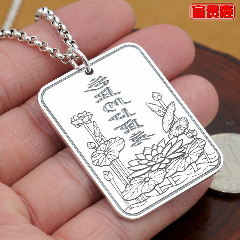 S999 sterling silver jewelry retro thai silver pendant necklace silver lotus mantra heart sutra pendant male and female models