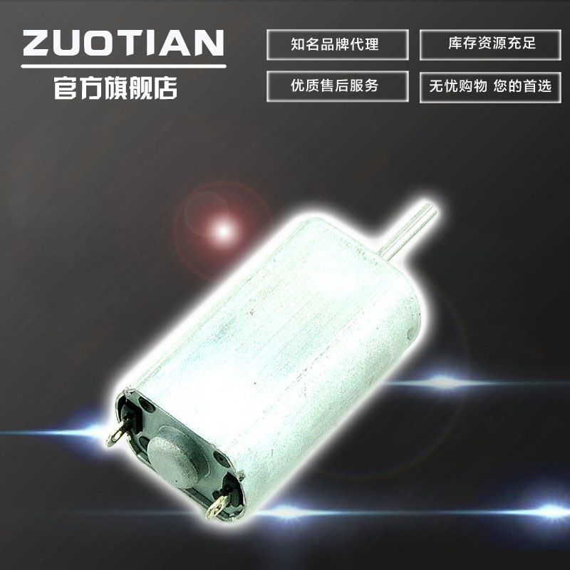Sada | magnetic brushless motor micro motor small high torque motor horsepower motor