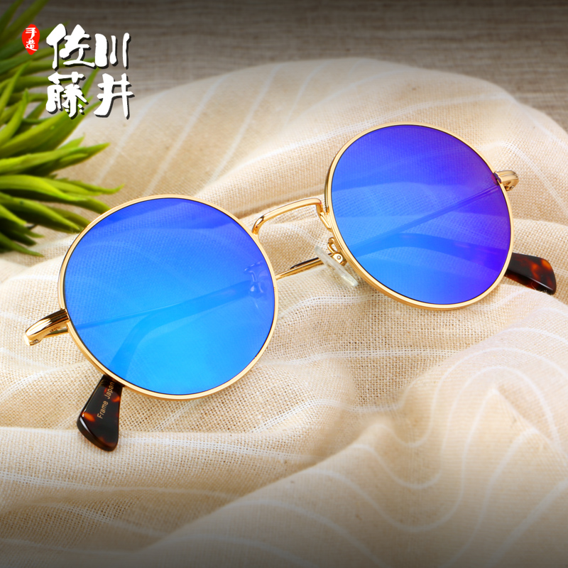 9cc4c6c1ee Get Quotations · Sagawa fujii retro glasses polarized sunglasses with myopia  frame round frame tide men and women colorful