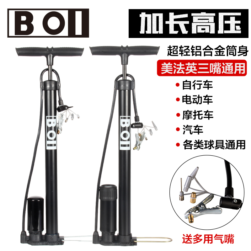 Sahoo basketball mtb bicycle pump high pressure household car charging electric motorcycle bicycle accessories