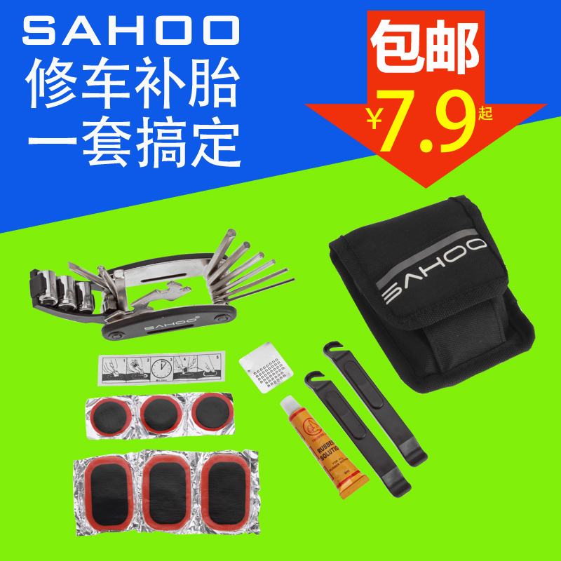 Sahoo multifunction bicycle repair tools mountain bike combination tool repair tools tire repair tools kit