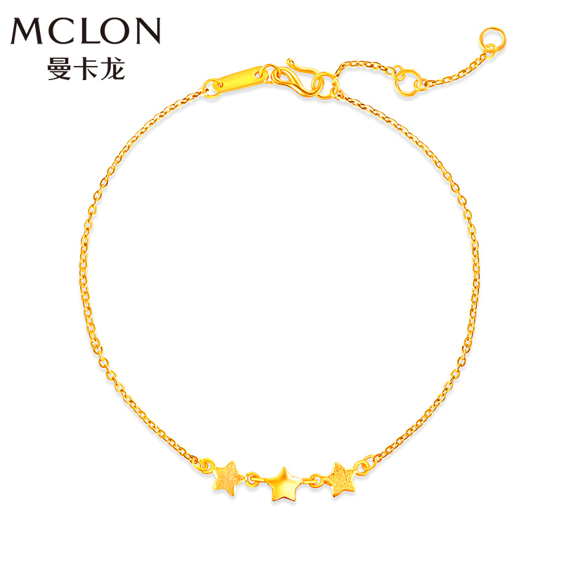 Salamanca dragon gold bracelet actress willing足金chain simple and elegant fashion new atmosphere to send his girlfriend pricing