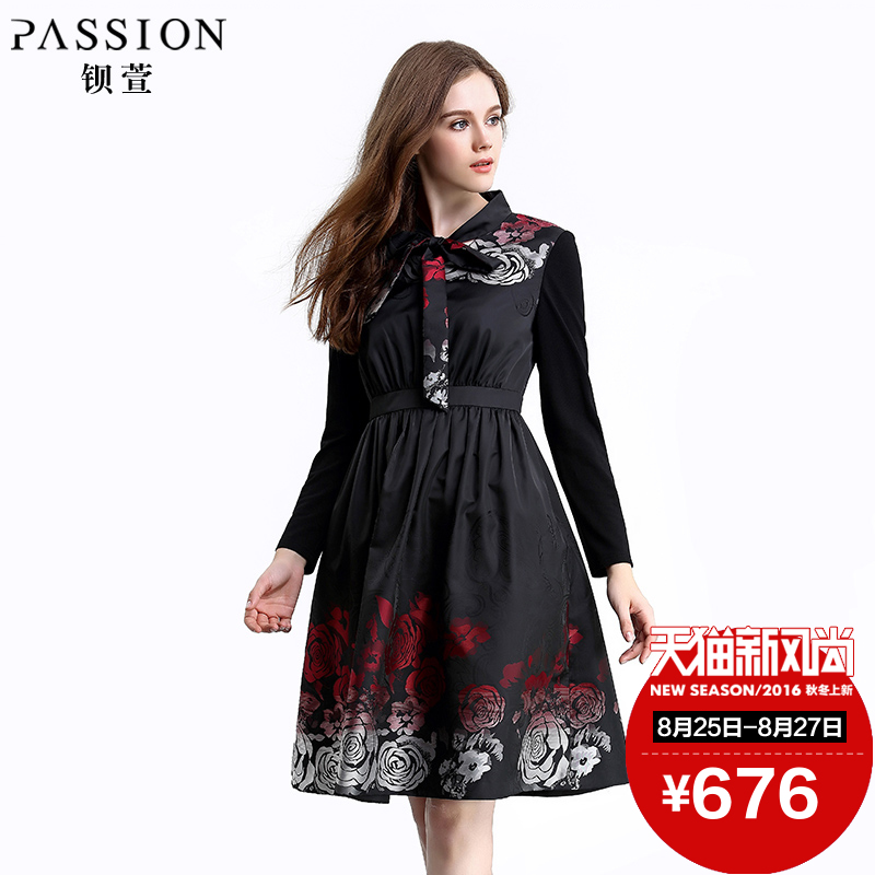 [Sale] [designed for] ba xuan 2016 new winter lace collar bow slim dress 6W048G