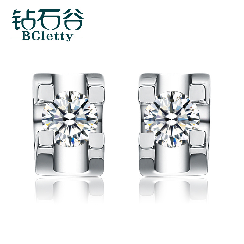 [Sale] double bull paragraph k white gold diamond earrings diamond valley significant diamond single diamond stud earrings