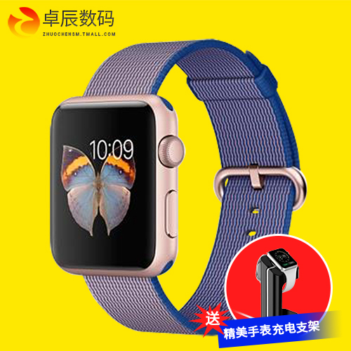 Sale genuine apple/apple iwatch rose gold aluminum metal case with navy blue fine woven nylon