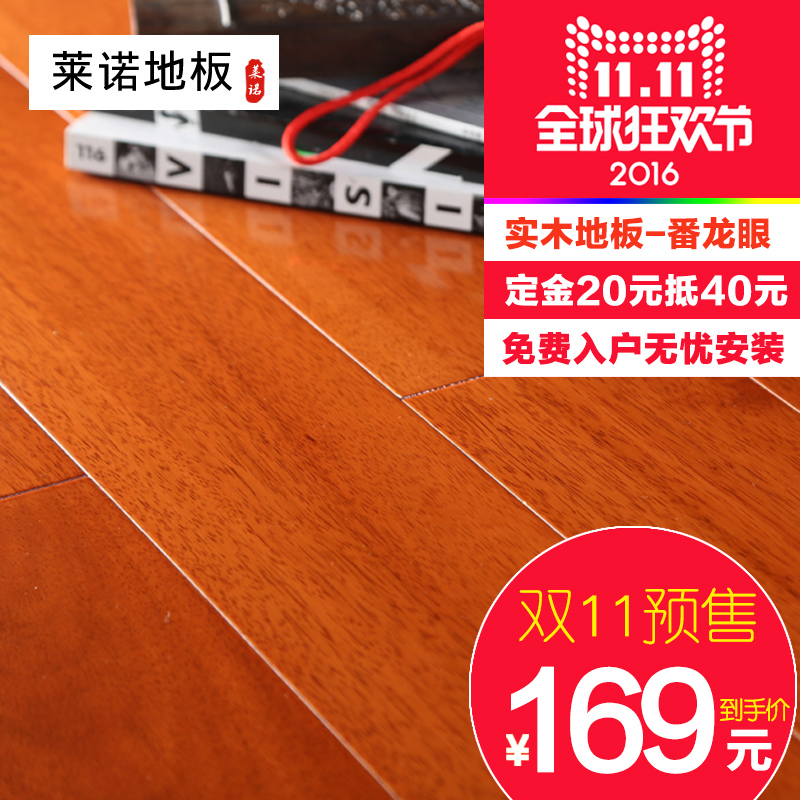 [Sale] leno qualities of pure solid wood flooring pometia 18mm piano paint flat surface factory direct 3 colors