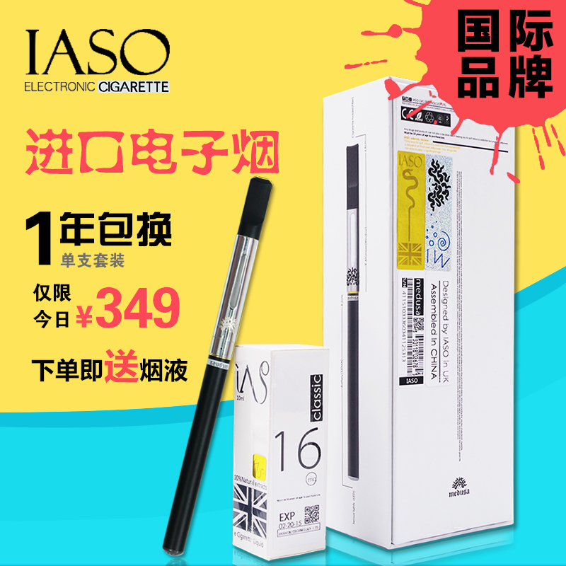 [Sale] new medusa iaso jia muqi electronic cigarette smoking cessation products authentic suit quit