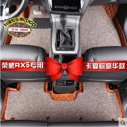 [Sale] roewe rx5 footpads new refit dedicated wholly surrounded by wire loop mats double 2016 rx5