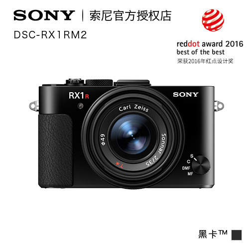 [Sale] sony/sony DSC-RX1RM2 black card full frame digital camera new