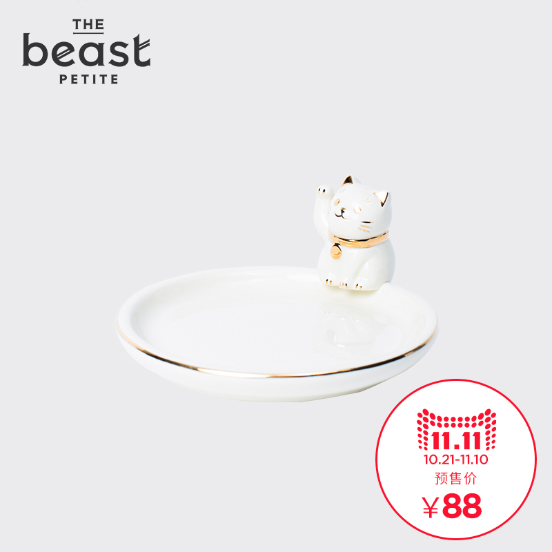 [Sale] the beast 11-11/fauvism balian porcelain jewelry ring disc tray creative