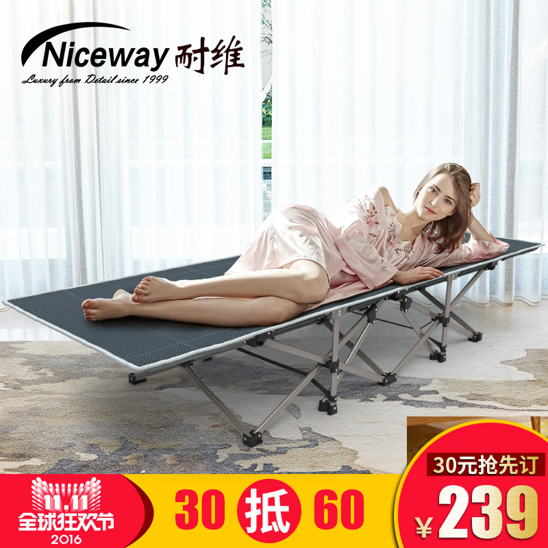 [Sale] victoria resistant deluxe edition combo square tube folding bed bed office lunch nap bed hospital bed accompany