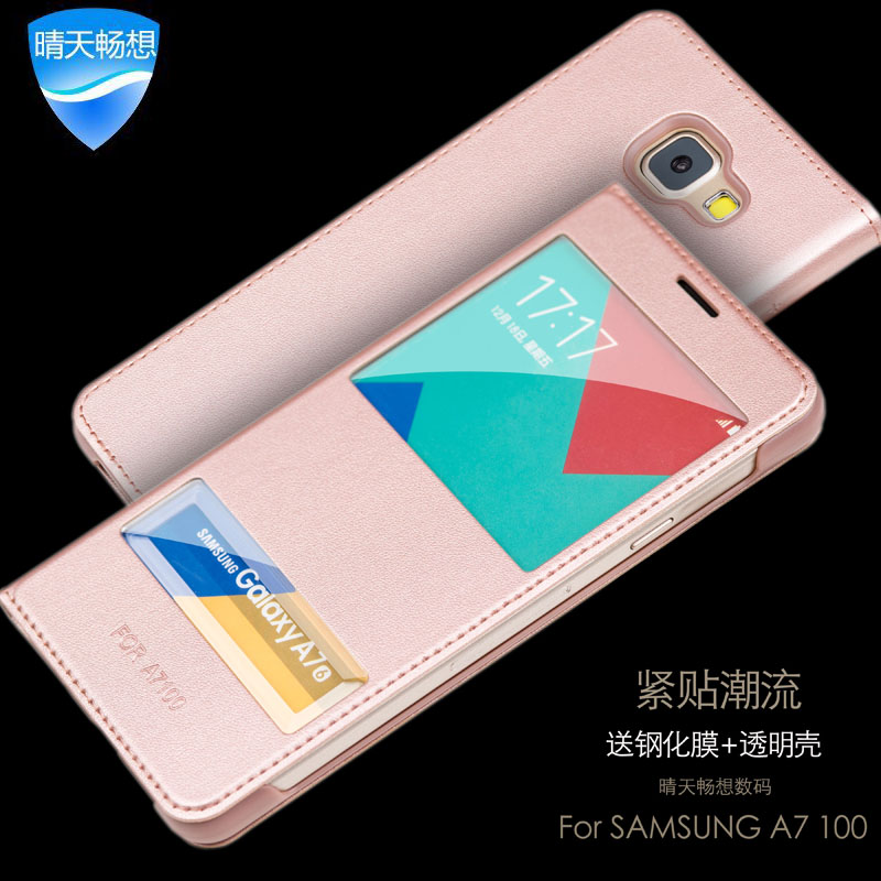 Samsung a7 A7plus A7100 phone shell mobile phone shell protective holster 2016 new soft shell slim clamshell A710F