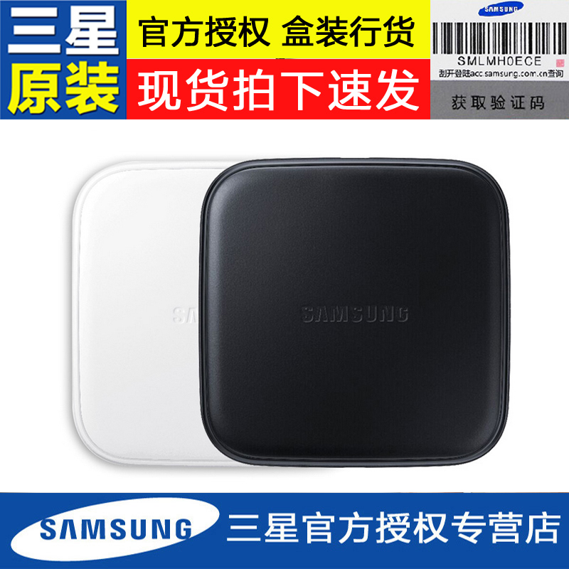 Samsung G9250 S6edge original mini wireless charger wireless charging dock charging panel g9200 new models