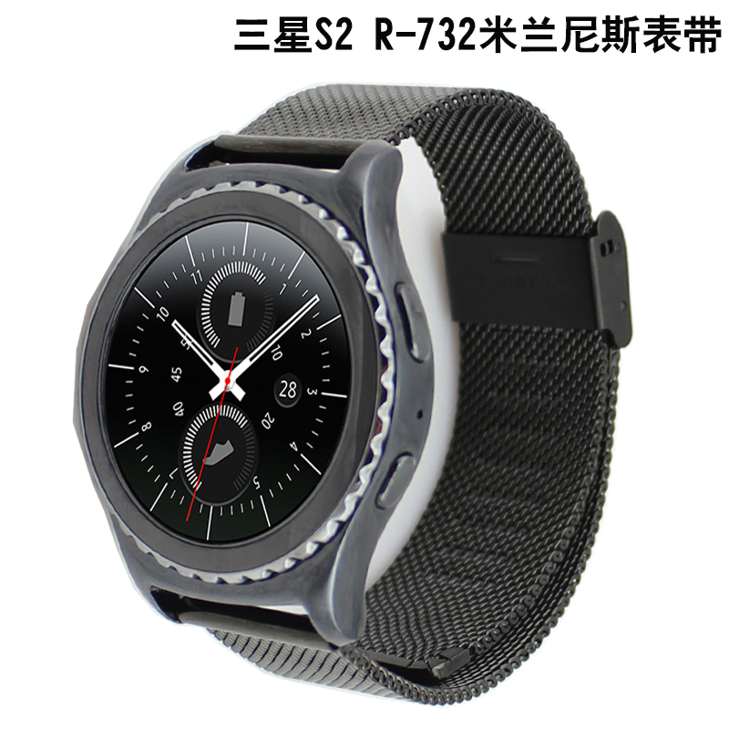 Samsung gear jdhdl milanese samsung s2 s2 leather strap watch strap smart personalized wristbands