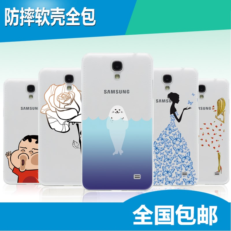 Samsung mega2 thin hollow t popular brands of mobile phone sets samsung g7508q mega2 painted soft shell transparent shell