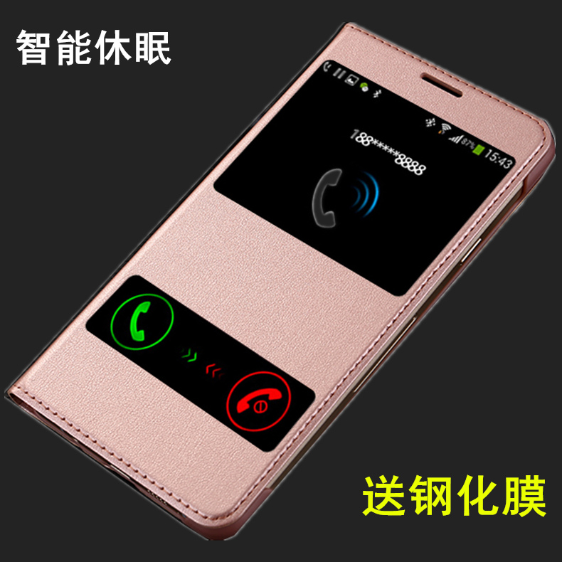 Samsung smJ7108 j72016 sm-J7109 flip leather protective sleeve shell phone shell mobile phone sets for men and women j7100