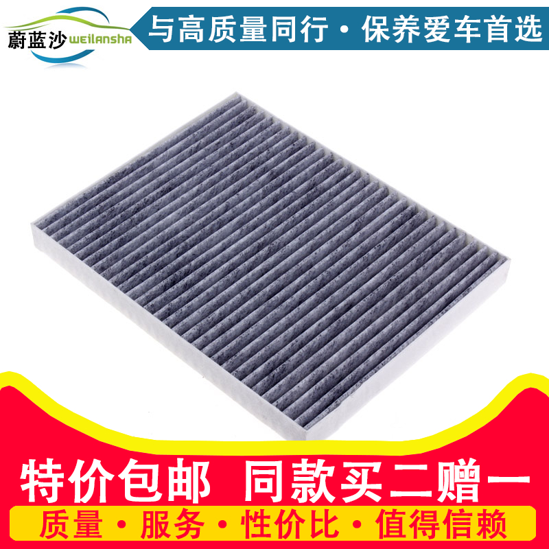 Sand blue wing bo ford wing wing bo bo air filter air filter air filter air conditioning grid cell maintenance accessories