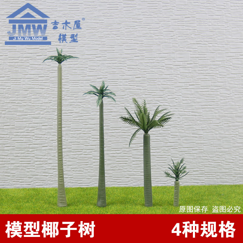 Sand table model material model tree plastic tree modeling scene with king coconut palm tree