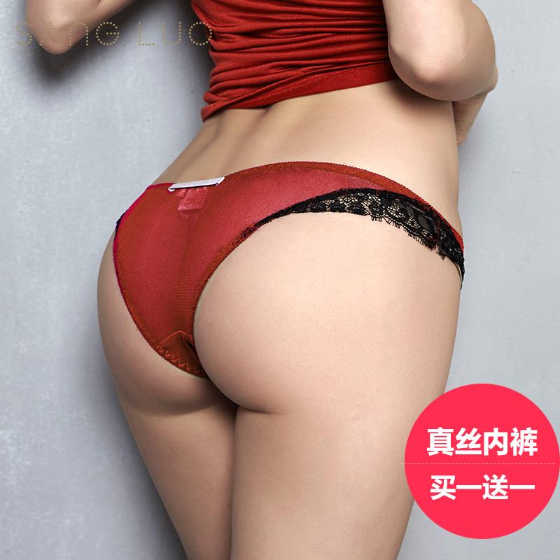 Sexy women in silk panties