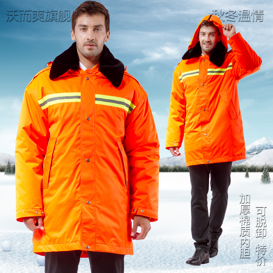 Sanitation cleaners cleaners cleaning cotton coat thick cotton work clothes padded waterproof reflective coat labor