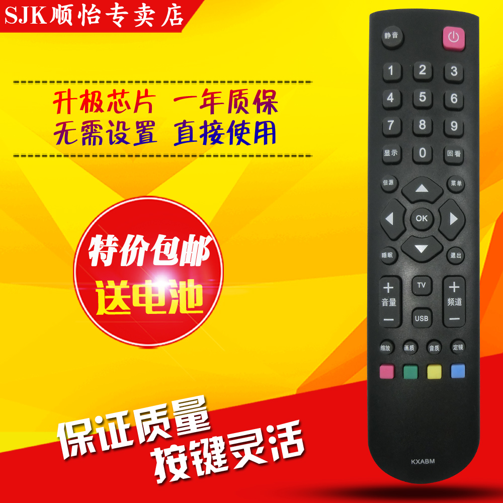 China Led Tv Board Shopping Guide At Alibabacom Lamp Circuit Boardenergy Saving Boardled Get Quotations Sanyo Lcd Remote Kxabm 32ce630 32ce660 43ce660 Control