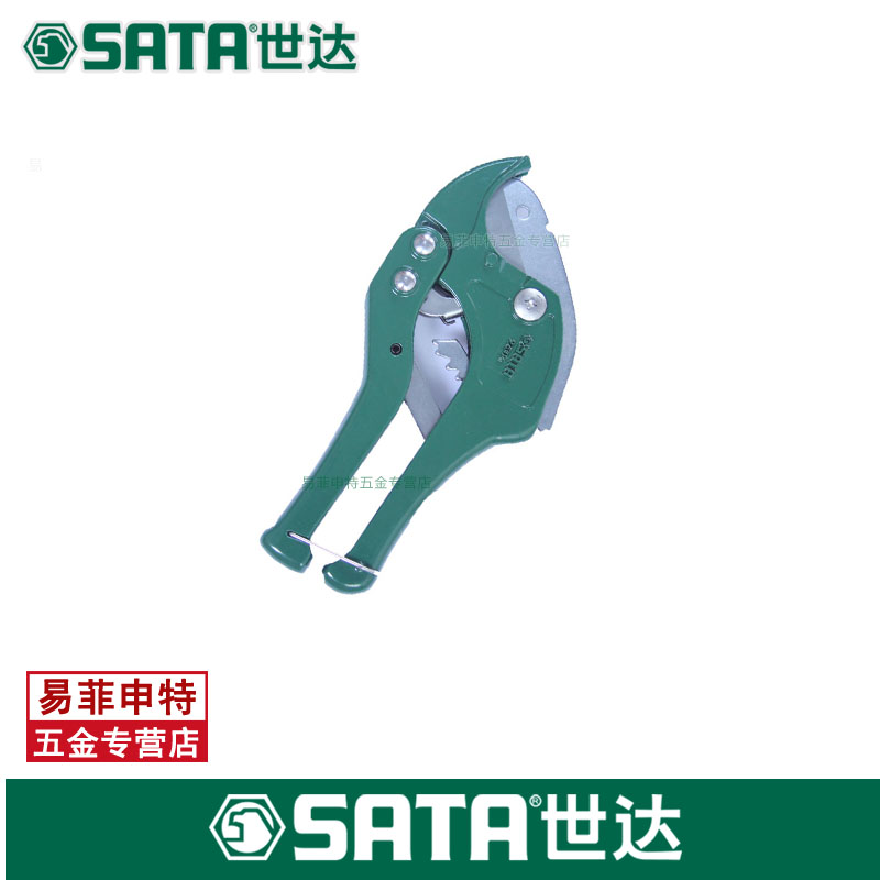 Sata cedel hardware tools pipe scissors pvc pipe cutting knife tube cutter brass cutter pipe cutter cutting knife to cut a tube 97304