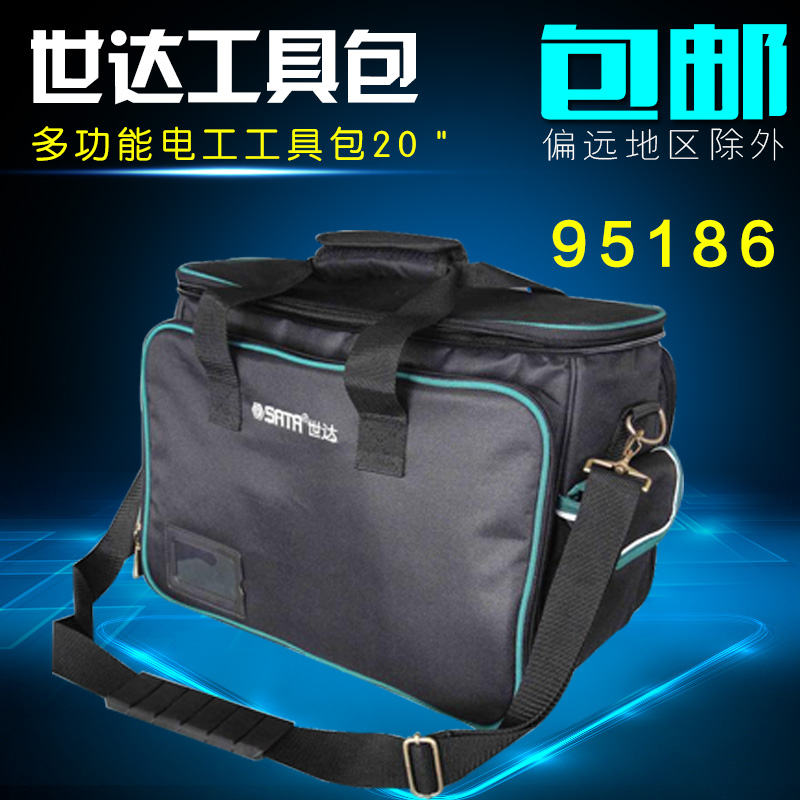 Sata cedel tool kit hardware tool storage bag shoulder bag electrician repair kit bag hand bag thick 95186
