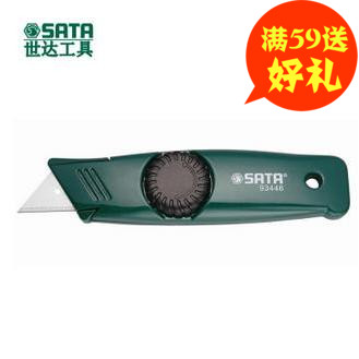 Sata cedel tool knife wallpaper knob safety security box cutter utility knife folding knife foil wallpaper 93446
