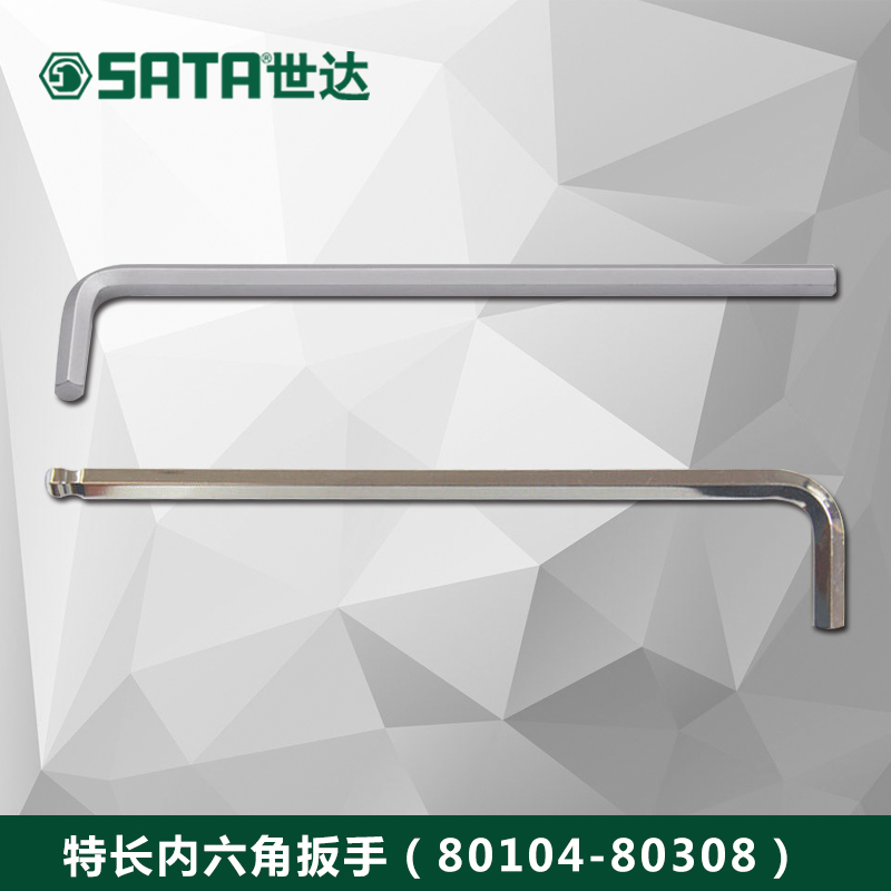 Sata cedel within specialty ball head hexagonal flat head hex wrench 1.5/2/2.5/3/4/5/6/ 7/8/10mm