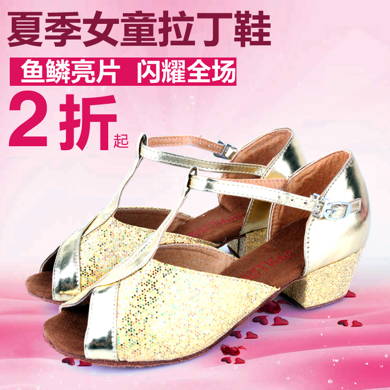 Satesaiwei children latin shoes female children children gb dance shoes soft bottom children's latin dance shoes practice shoes