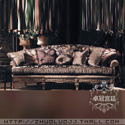 Get Quotations Satin Jacquard Fabric Sofa Neoclical Villa Master Living Room Wood Carving