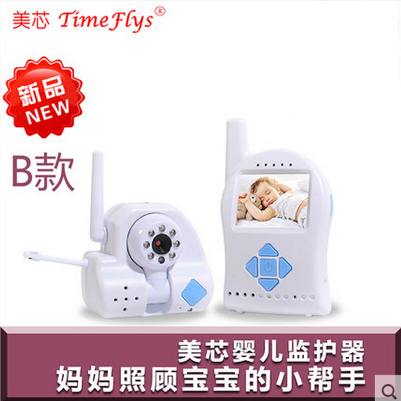 Sbc baby monitor baby monitor wireless camera OT240B crylng surveillance monitor interphone