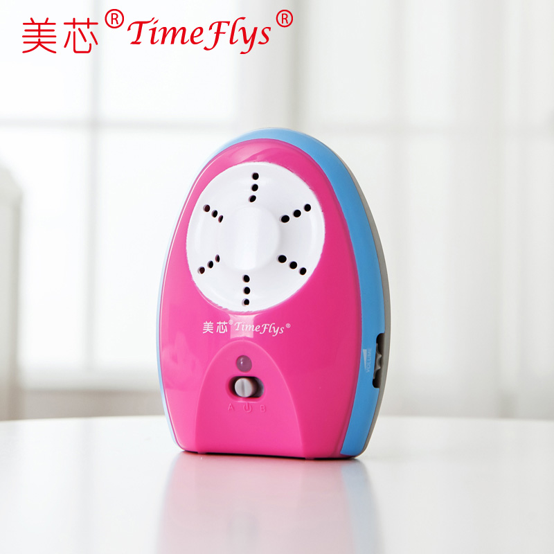 Sbc baby monitor wireless monitor monitor instrument sounds crylng listening reported to the police parents machine red