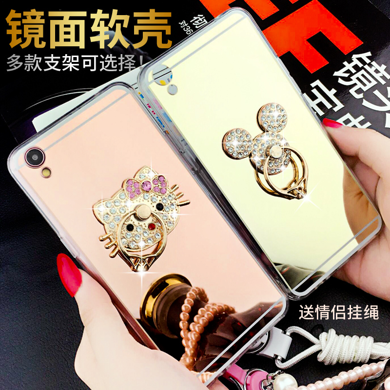 Sc huawei p9 phone shell plating mirror ring stand protective sleeve lanyard creative personality thin silicone soft shell