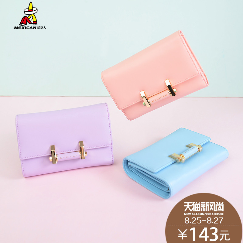 Scarecrow ladies leather wallet short paragraph 2016 new korean fashion cute cute wallet card bit more students