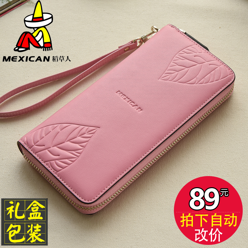 Scarecrow ladies leather zipper wallet female long section of ms. clutch korean version of the bills folder 2016 new