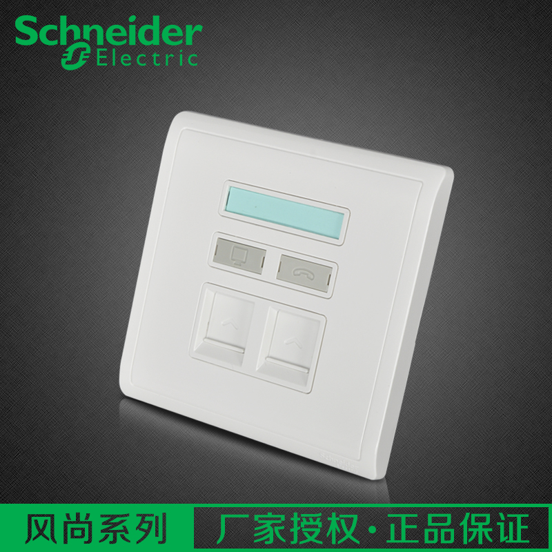 China Schneider Electric Switches, China Schneider Electric Switches ...
