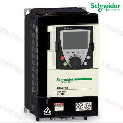 Schneider inverter 37kw ATV61HD37N4Z atv58 inverter 380 v replacement!