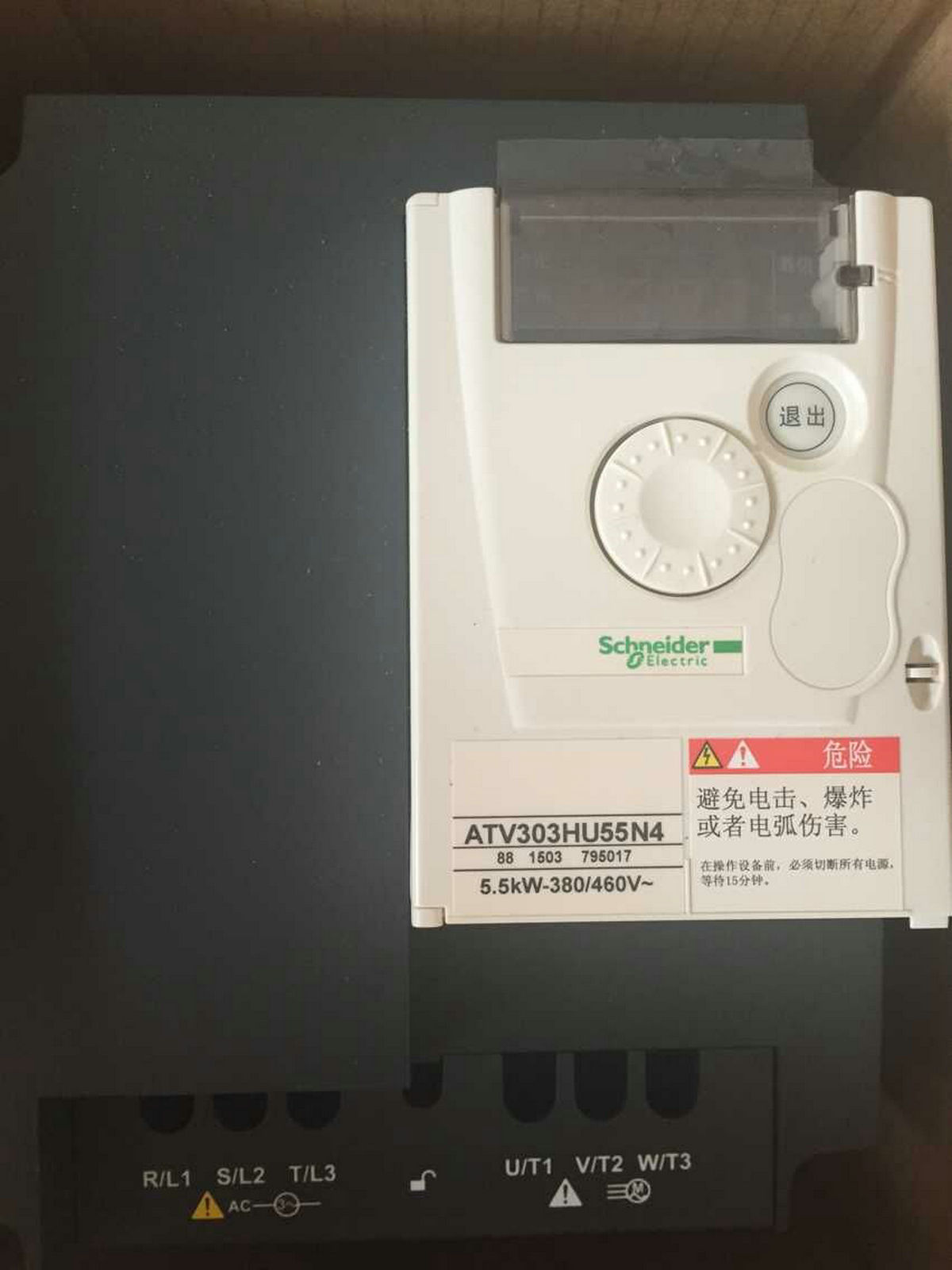Schneider inverter 5.5kw ATV303HU55N4 spot genuine warranty for one year by atv 310 alternative