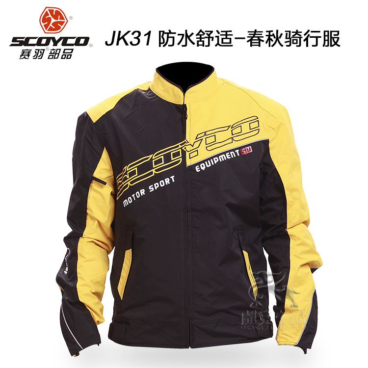 Scoyco game birds/motorcycle riding clothes/lightweight racing suits motorcycle clothing drop resistance windproof rain seasons